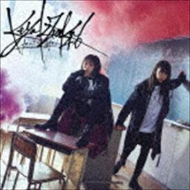 欅坂46 / ガラスを割れ!(TYPE-B/CD+DVD) [CD]