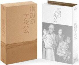 岸辺のアルバム DVD-BOX [DVD]