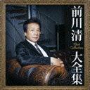[CD] 前川清/前川清大全集