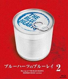 THE BLUE HEARTS/ブルーハーツのブルーレイ2 [Blu-ray]