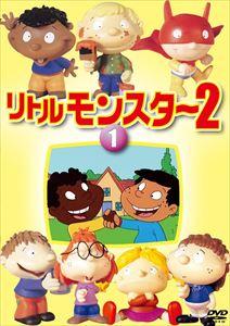[DVD] リトルモンスター 2 第1巻