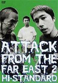 Hi-STANDARD/Hi-STANDARD ATTACK FROM THE FAR EAST 2 [DVD]