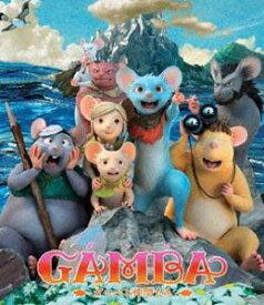 GAMBA ガンバと仲間たち<スタンダード・エディション>【Blu-ray】 [Blu-ray]