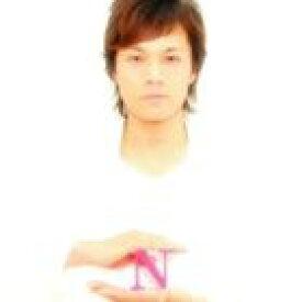 伊藤直輝 / N [CD]
