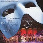 [CD] アンドリュー・ロイド・ウェバー/オペラ座の怪人 25周年記念公演 IN ロンドン(SHM-CD)