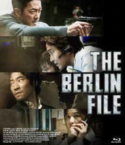 [Blu-ray] ベルリンファイル Blu-ray