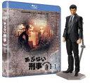 あぶない刑事 Blu-ray BOX VOL.1 タカフィギュア付き(完全予約限定生産) [Blu-ray]