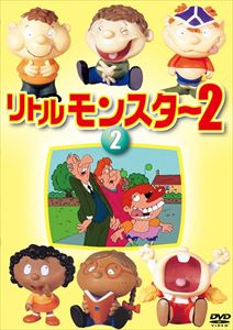 [DVD] リトルモンスター 2 第2巻