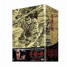 子連れ狼 冥府魔道の巻 [DVD]