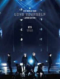 BTS WORLD TOUR 'LOVE YOURSELF' 〜JAPAN EDITION〜(初回限定盤) [Blu-ray]