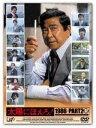 太陽にほえろ!1986+PART2 DVD-BOX [DVD]