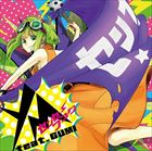 [CD] YM feat.GUMI/センセーフコク