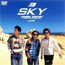 [DVD] Coming Century/SKY