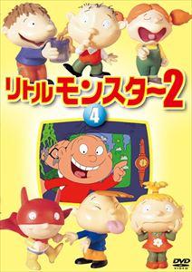 [DVD] リトルモンスター 2 第4巻