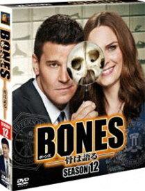 BONES -骨は語る- シーズン12<SEASONSコンパクト・ボックス> [DVD]