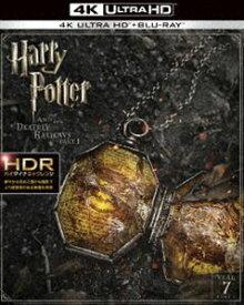 ハリー・ポッターと死の秘宝 PART 1<4K ULTRA HD&ブルーレイセット> [Ultra HD Blu-ray]