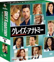 [DVD] グレイズ・アナトミー シーズン9 コンパクトBOX