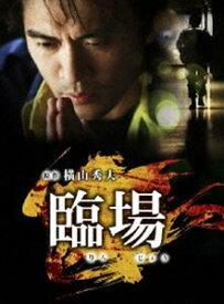 臨場 DVD-BOX [DVD]