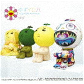 ゆず / ゆずイロハ 1997-2017 [CD]