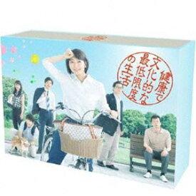 健康で文化的な最低限度の生活 DVD-BOX [DVD]