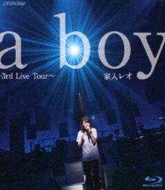 家入レオ/a boy 〜3rd Live Tour〜 [Blu-ray]