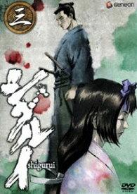 シグルイ 3 [DVD]