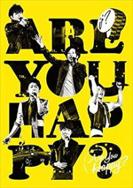 嵐/ARASHI LIVE TOUR 2016-2017 Are You Happy?(通常盤) [DVD]
