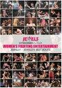 [DVD] 女子総合格闘技JEWELS〜WOMEN'S FIGHTING ENTERTAINMENT〜