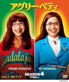 アグリー・ベティ シーズン4<ファイナル> コンパクトBOX [DVD]