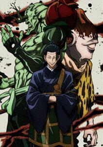 【DVD】呪術廻戦 Vol.8
