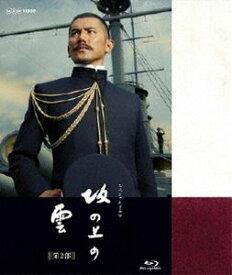 NHK スペシャルドラマ 坂の上の雲 第2部 ブルーレイBOX [Blu-ray]