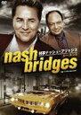 [DVD] 刑事ナッシュ・ブリッジス シーズン5