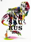 Mr.Children TOUR POPSAURUS 2012