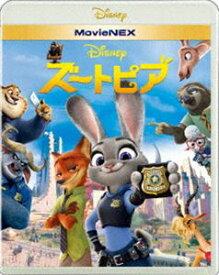ズートピア MovieNEX [Blu-ray]