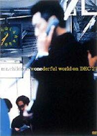Mr.Children/wonder-ful world on DEC 21 [DVD]