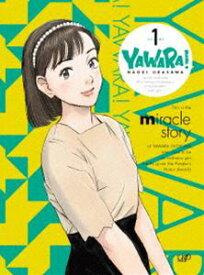 YAWARA! DVD-BOX 1 [DVD]