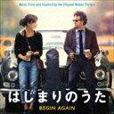 [CD] (オリジナル・サウンドトラック) はじまりのうた オリジナル・サウンドトラック