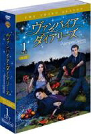 ヴァンパイア・ダイアリーズ〈サード・シーズン〉 セット1 [DVD]