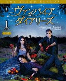ヴァンパイア・ダイアリーズ〈サード・シーズン〉 前半セット [DVD]