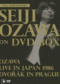 小澤征爾 on DVD BOX(初回限定) [DVD]