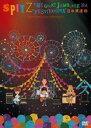 """スピッツ/THE GREAT JAMBOREE 2014""""FESTIVARENA""""日本武道館【DVD】(通常盤) [DVD]"""