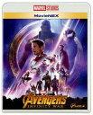 アベンジャーズ/インフィニティ・ウォー MovieNEX [Blu-ray]