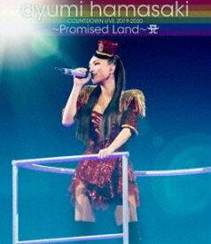 浜崎あゆみ/ayumi hamasaki COUNTDOWNLIVE 2019-2020 〜Promised Land〜 A [Blu-ray]