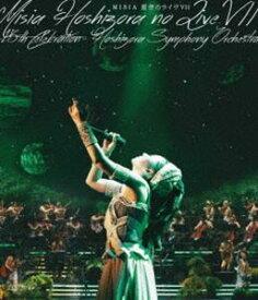 MISIA/MISIA 星空のライヴVII -15th Celebration- Hoshizora Symphony Orchestra(通常盤) [Blu-ray]