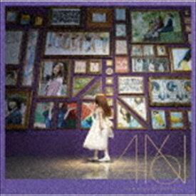 乃木坂46 / 今が思い出になるまで(通常盤) [CD]