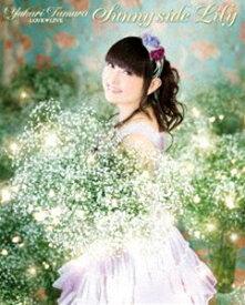 田村ゆかり LOVE LIVE *Sunny side Lily* [Blu-ray]