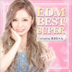 [CD] あさにゃん(MIX)/EDM BEST SUPER -mixed by あさにゃん-