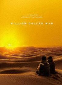 億男 豪華版 [Blu-ray]
