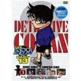 名探偵コナンDVD PART13 vol.3 [DVD]