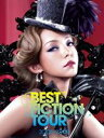 [DVD] 安室奈美恵/namie amuro BEST FICTION TOUR 2008-2009
